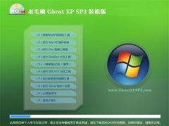老毛桃WinXP 修正装机版 2021.04