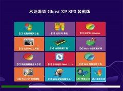 大地系统Windows xp 大神装机版 2021.04